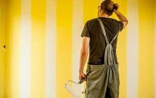 Как определить стоимость ремонта