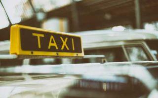 Такси Краснодар, адреса, телефоны, отзывы