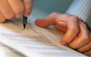 Плюсы вступления в наследство на квартиру по завещанию