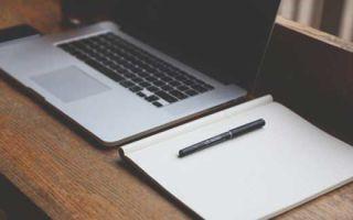 Какие проблемы могут возникать у ноутбука?