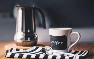 Какое оборудование может понадобиться для кофейни