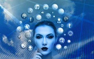 Влияние на нас социальных сетей