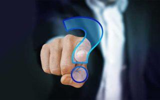 Какие вопросы задают на собеседовании? Ответы