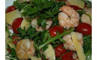 Салат «руккола-черри-креветки»: привет из солнечной Италии!