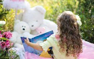 Чтение вслух – путь к грамотному чтению