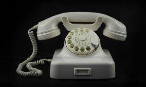 Телефоны экстренных служб города Краснодара