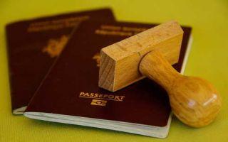 Где сдать документы на получение загранпаспорта в Краснодаре?
