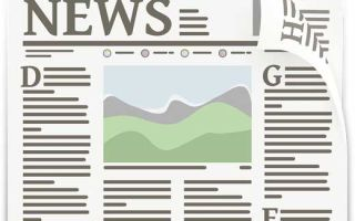 Новостные сайты: ключевые направления развития