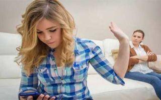 Как общаться с дерзким подростком?