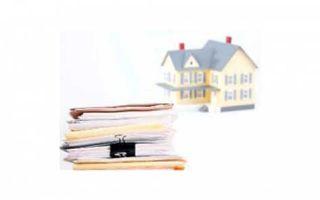 Продажа квартиры или ее доли: порядок, документы, налоги