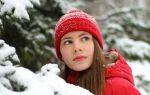 Почему головной убор зимой – обязательный предмет гардероба?