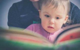 Заинтересовать ребенка чтением — как подойти к решению вопроса?