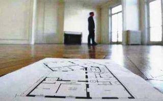 О нюансах покупки жилья с незаконной перепланировкой.  Методы решения вопроса