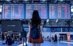 Расписание самолетов Краснодара — отправление и прибытие
