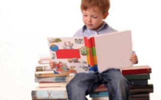 С какого возраста читать детям?