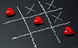 Как соткать совместную жизнь из нитей гармонии