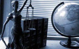 Юридическое сопровождения строительного бизнеса