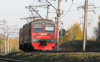 Расписание движения электричек из Краснодара