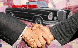 Варианты продажи подержанных автомобилей. Продажа своего подержанного авто с выгодой