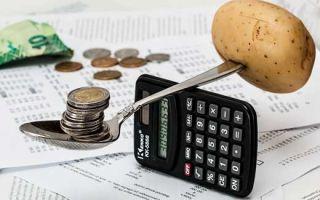 Каким будет новый налог на недвижимость с 2015 года?